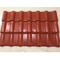 Wholesale Red ASA Coated Synthetic Resin Residential Roof Tile High Weather Resistant from china suppliers