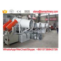 Wholesale Wide converage fog cannon mounted agricultural sprayers for forest from china suppliers