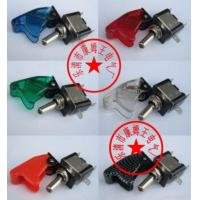 China Racing Car Flip Led Illuminated Toggle Switch 12v 20a on sale