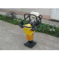Wholesale Petrol Fuel 70KG Vibratory Tamping Rammer Jumping Rammer Machine from china suppliers