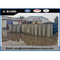 Energy Saving Cement Tube Forming Equipment OEM / ODM Available