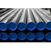 Buy cheap DIN17175 Alloy Pipes from wholesalers