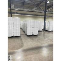 Buy cheap 100% Polypropylene Plain Disposable Meltblown Nonwoven Fabric from wholesalers