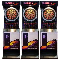 Wholesale Indoor Sport Electronic Dart Machine Coin Operated Dartslive Machine from china suppliers