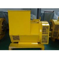 1800rpm Single plase Brushless AC Generator With 60hz Frequency 135kw