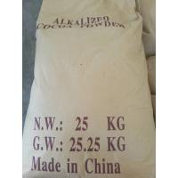 Wholesale Medium Brown Natural Alkalized Cocoa Powder , Fat Content 10-12% from china suppliers