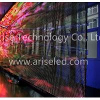 Wholesale LED mesh displays/Curtain LED Display P6.25/P8.9/P10/P10.4/P12.5/P15.625/P16/P18/P18.75/P2 from china suppliers