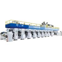 High Speed Plastic Printing Machine Chemical-Based / Water-Based Shaftless