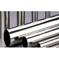 Wholesale Window Guard Railing Furniture Austenitic Stainless Steel Pipe Cold Rolled from china suppliers