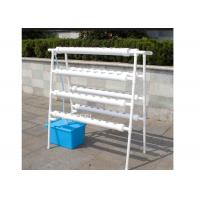 Wholesale PVC Soilless Cultivation Hydroponic Grow Kit 8 Pipes 4 Layers 72 Plant Sites from china suppliers