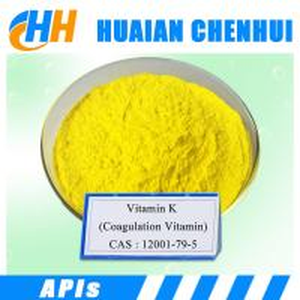 Wholesale High Quality 99% vitamin K / vitamin K2 / vitamin K3 powder/ Coagulation vitamin from china suppliers