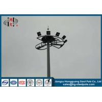 Wholesale Conical High Mast Light Pole Q345 ISO9001 Hot Dip Galvanised Light Pole from china suppliers
