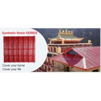 Wholesale 2.3mm Thickness Synthetic Resin Roof Tile / Plastic Roofing Sheets from china suppliers