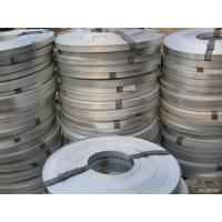 Wholesale ISO Slitted Construction Galvanized Steel Sheet For Window Frame Materials from china suppliers