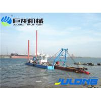 Quality Small Sand Suction Dredger for sale