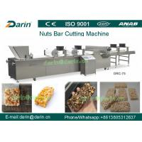 Wholesale Square / Cube confectionery equipment , Cereal Bar Making Machine from china suppliers