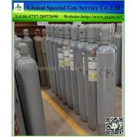 Wholesale MC-IG09 99.999% Carbon Tetrafluoride gas CF4 gas made in China GSGS from china suppliers