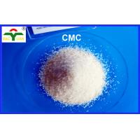 Wholesale Reducing the jumping in Printing field Chemical CMC powder ISO Certificated Manufacture of CMC-Na from china suppliers