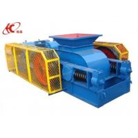 Wholesale Double roller crusher from china suppliers