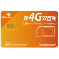 China SAS Certified  Telecom SIM Card with OTA LTE Advanced JAVA for GSM and CDMA network on sale