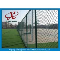 Wholesale Diamond Wire Mesh Fence Chain Link Fence For Outdoor Playground 50 * 50mm from china suppliers
