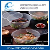 Wholesale extra large clear thin wall plastic fish bowl and disposable lunch box 2500ml mould from china suppliers
