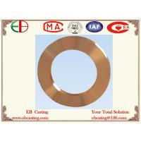 Wholesale T2 Copper Ring Forgings EB24028 from china suppliers