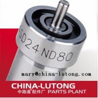 Wholesale nozzle,  auto parts,  diesel engine parts,  fuel injection parts from china suppliers