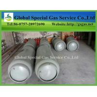 Wholesale what is sulfur hexafluoride used for? GIS, circuit breaker from china suppliers