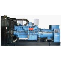 Quality 650kVA DC Drive Diesel Generator for sale