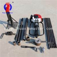 Wholesale QTZ-1 Impact Drilling Soil Sampling Drilling Rig Machine For Sale from china suppliers