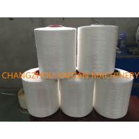 Wholesale PP woven bag making machine spare parts for sewing bottom of the bag pp yarn for sale from china suppliers