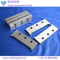 Wholesale High impact superior finish tungsten carbide scraper blade from Zhuzhou from china suppliers