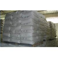 Quality Steel Fiber Reinforced Refractory Castable For High Temperature Industrial Kiln for sale