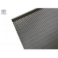 Wholesale Professional Mild Steel Perforated Metal Mesh 1.22x2.44m Panel Size from china suppliers