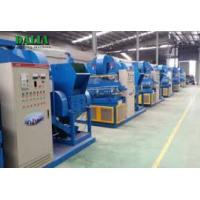 Wholesale Customized Voltage Copper Wire Shredder Machine Low Noise 2500 * 1800 * 2850mm from china suppliers