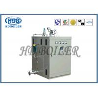 Wholesale Customized Horizontal Electric Steam Hot Water Boilers Environmentally Friendly from china suppliers