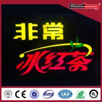 Wholesale edge light acrylic LED channel letter signs from china suppliers