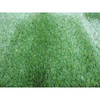 Wholesale 11000Dtex Four Coloured Outdoor Artificial Commercial Artificial Grass for Garden 40mm from china suppliers