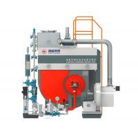 China WNS 4T Oil Fired Steam Boiler Low NOx Emission / Condensing Gas Boilers for sale