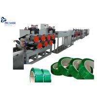 China Recycled PET Tape Making Machine Extrusion Line Environmentally Friendly Packaging on sale