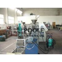 Wholesale PE/PP Film Pelletizing Line from china suppliers