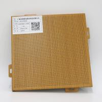 Wholesale Perforated Wooden Grain External Wall Cladding Weather Resistant from china suppliers