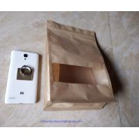 Wholesale Luxury Stand Up Food Packaging Poly Bags With Front transparent Window from china suppliers