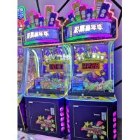 Wholesale Ticket Carnival Coin Operated Redemption Game Machine from china suppliers