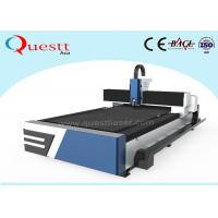 China Environmental Protection Sheet Metal Laser Cutting Machine With Optimized Optical Lens for sale