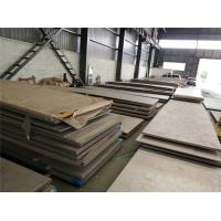 Wholesale Grade 202 / UNS S20200 Hot Rolled Stainless Steel Plate  3.0 - 12.0mm Thickness from china suppliers