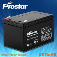 Wholesale Prostar AGM battery 12v 14.5ah from china suppliers
