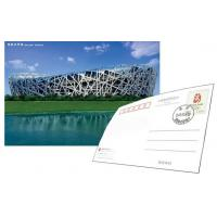 Wholesale OK3D lenticular printing 3D postcards factory 3D postcards manufacturer 3D postcards supplier 3D postcards wholesalers from china suppliers