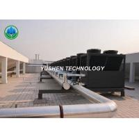 Wholesale Single Function Commercial Air Source Heat Pump For Heating Water 25P ~ 30 P from china suppliers